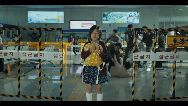 Splendid Film präsentiert: Train to Busan - Trailer