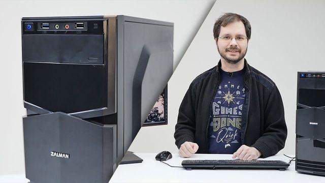 Gaming-PC für rund 500 Euro