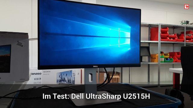 Dell UltraSharp U2515H: Eindrücke aus dem Testlabor
